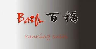 baifu running sushi